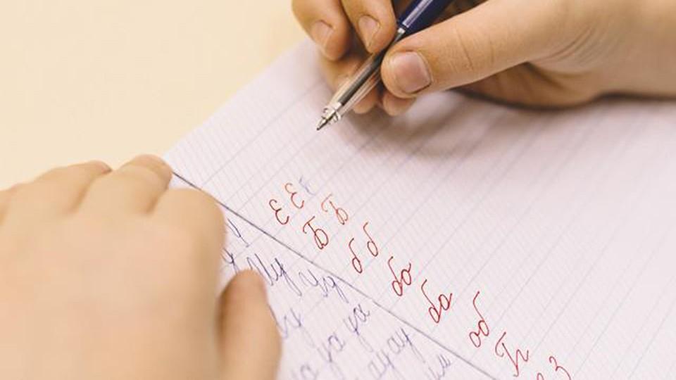 красивый_почерк_каллиграфия_марьино_5