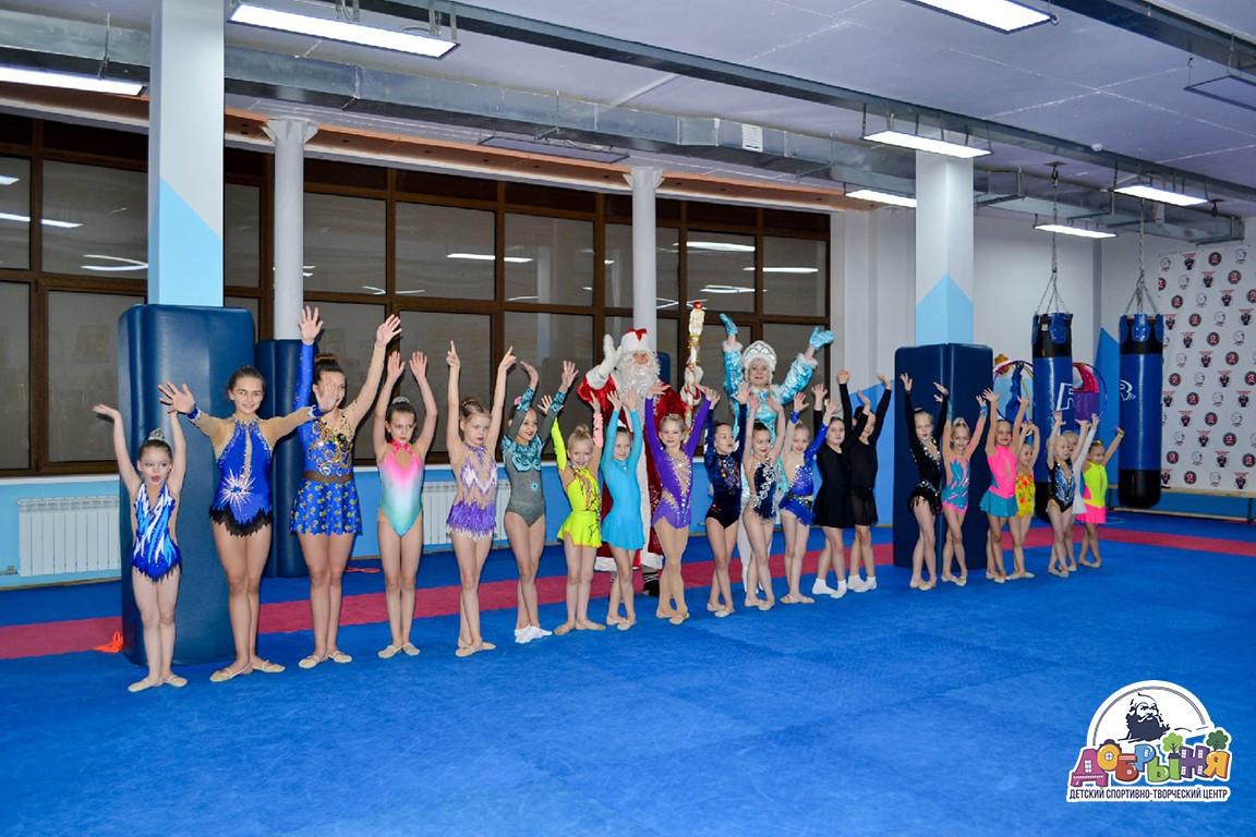 гимнастика13