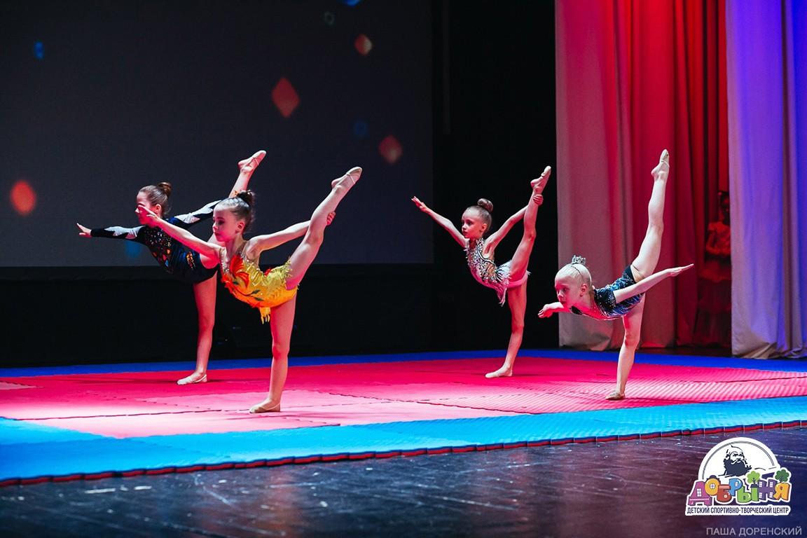 гимнастика15